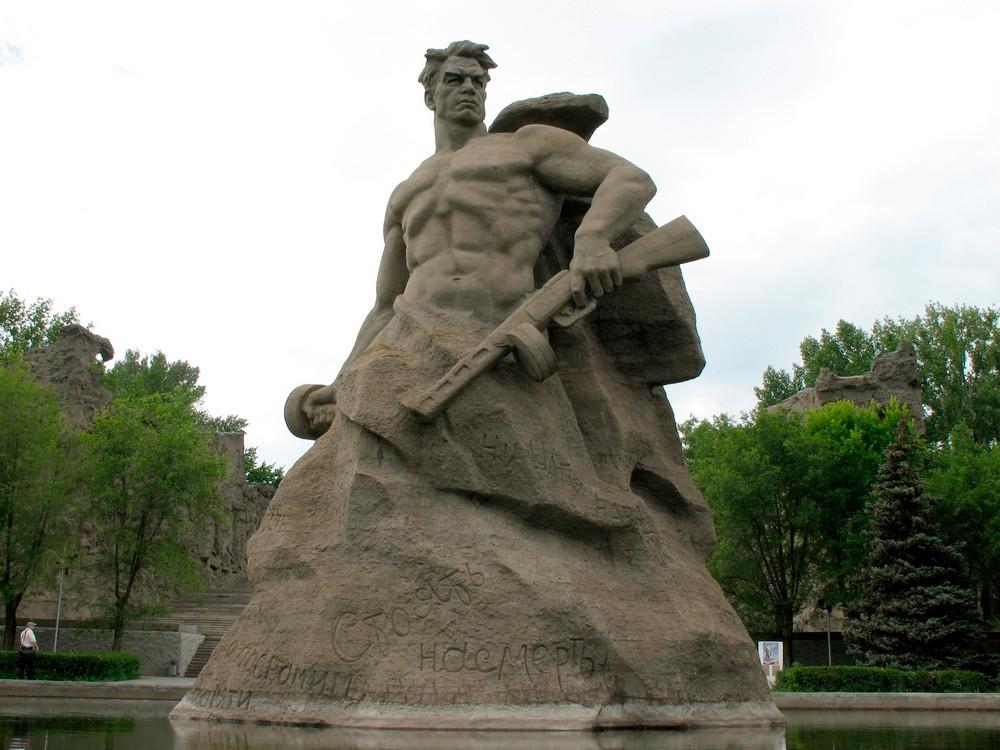 Стоять на смерть - Волгоград
