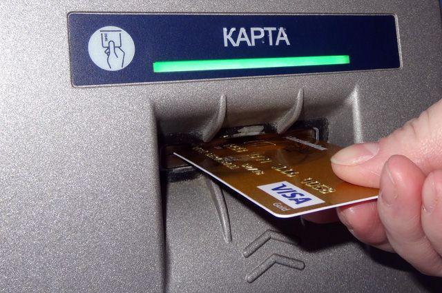 банкомат не отдаёт карту
