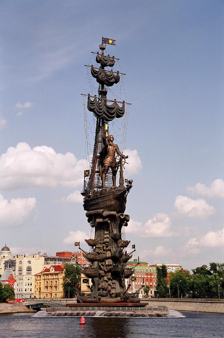 Памятник Петру Первому Церетели